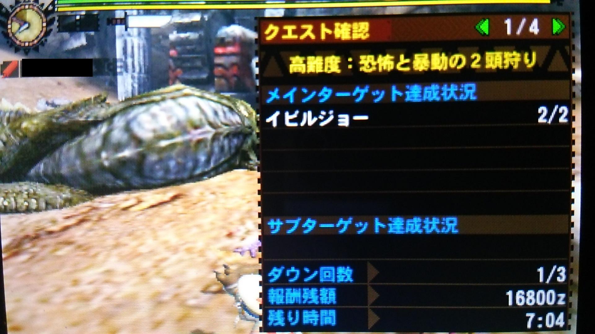 G4HM29_016.jpg