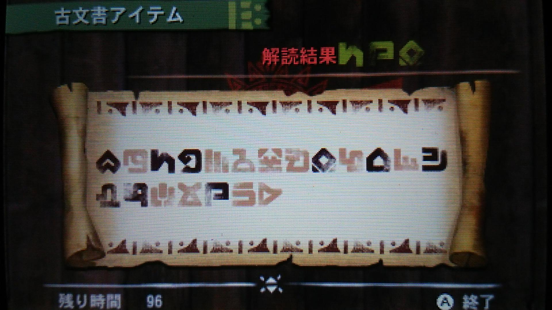 G4HM29_017.jpg