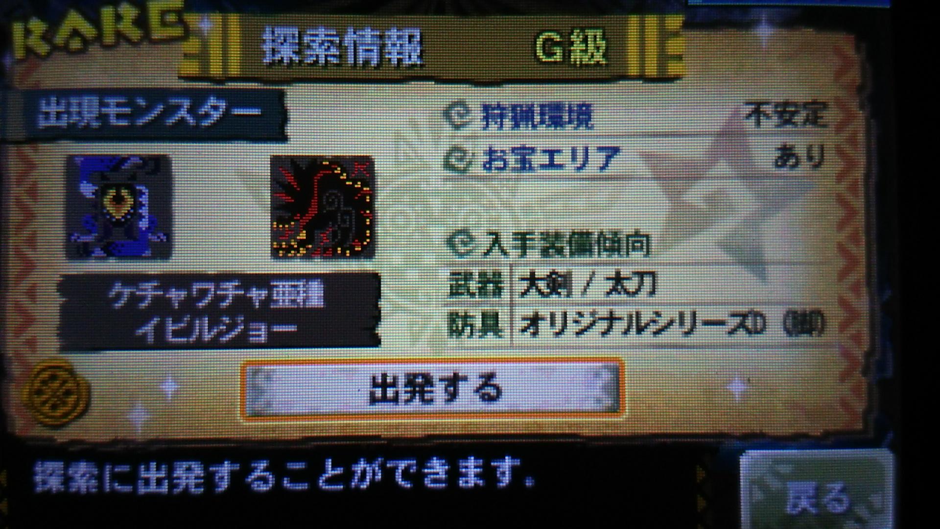 G4HM29_018.jpg