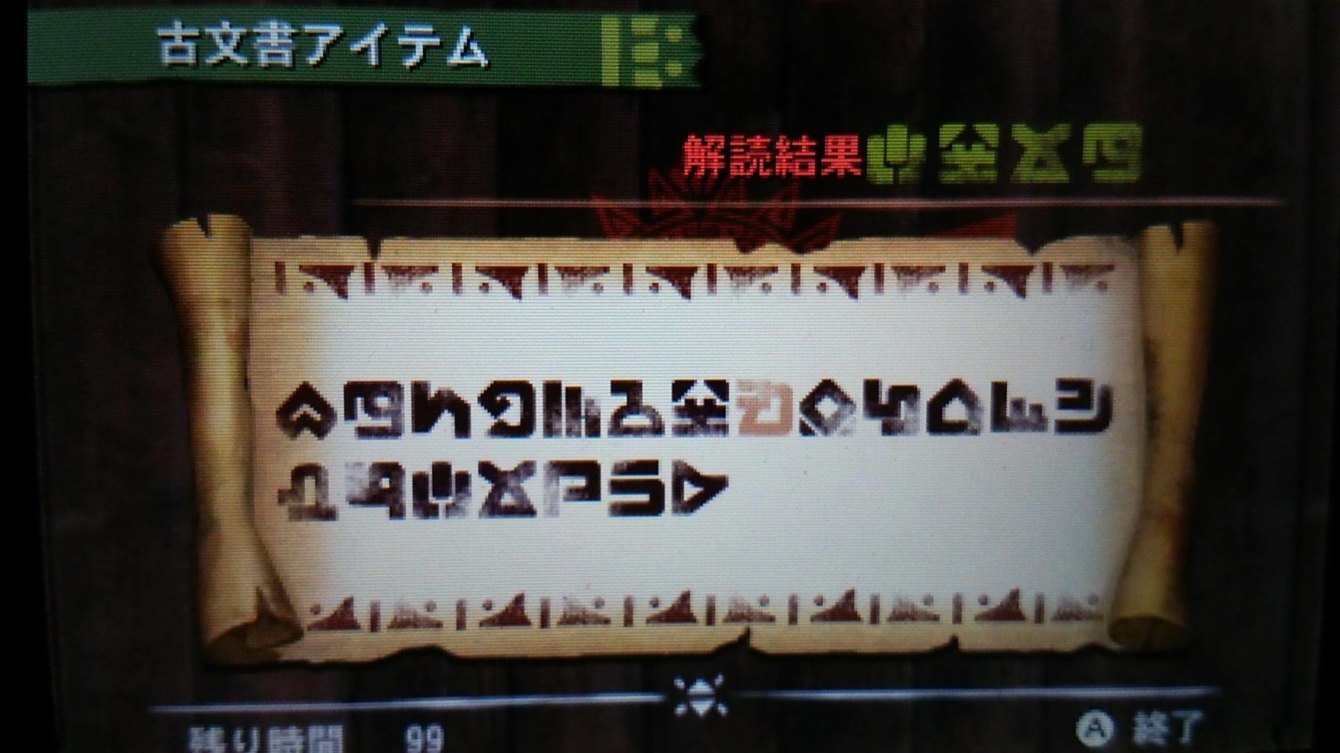 G4HM29_033.jpg