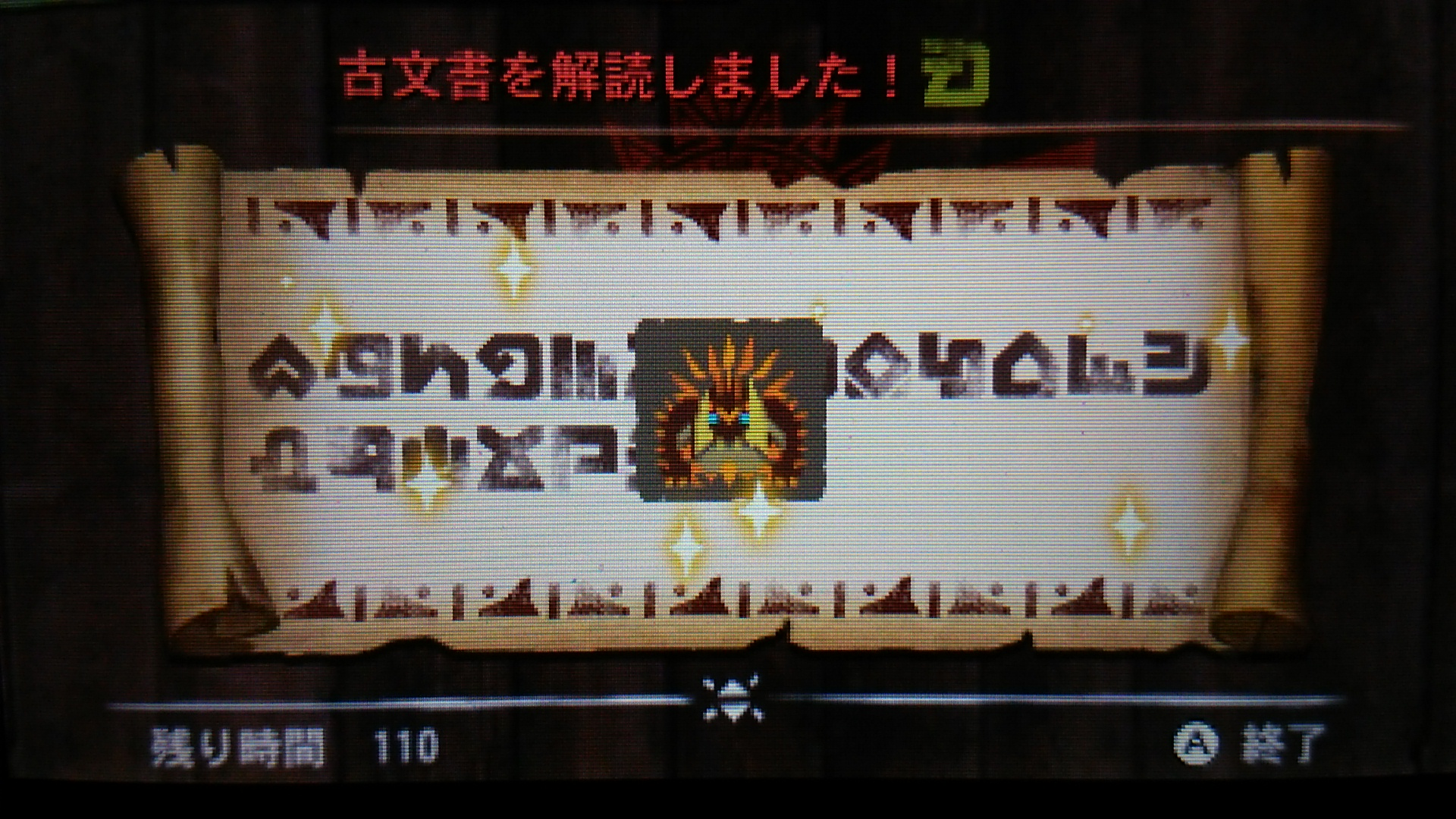 G4HM30_006.jpg