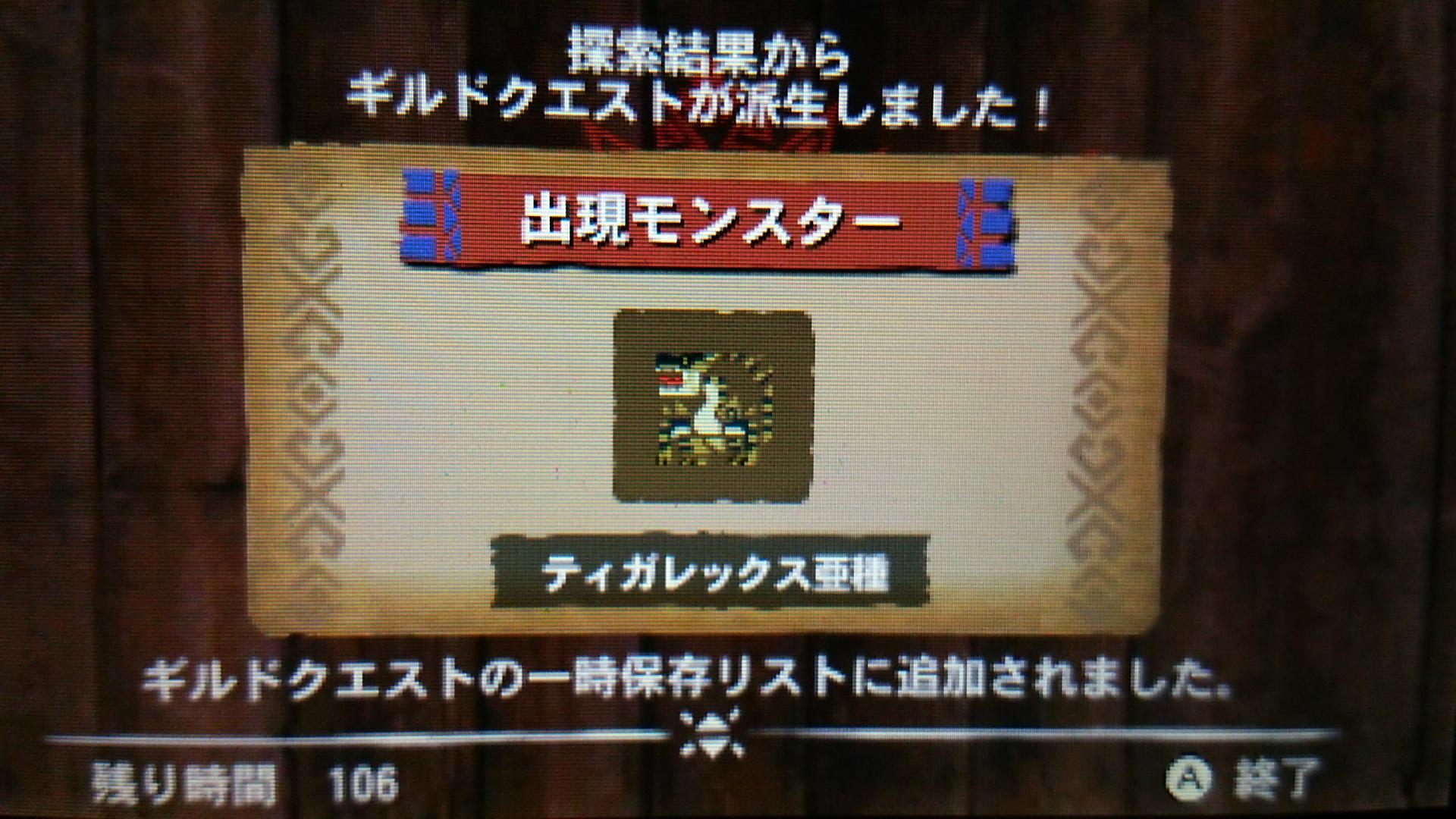 G4HM30_013.jpg