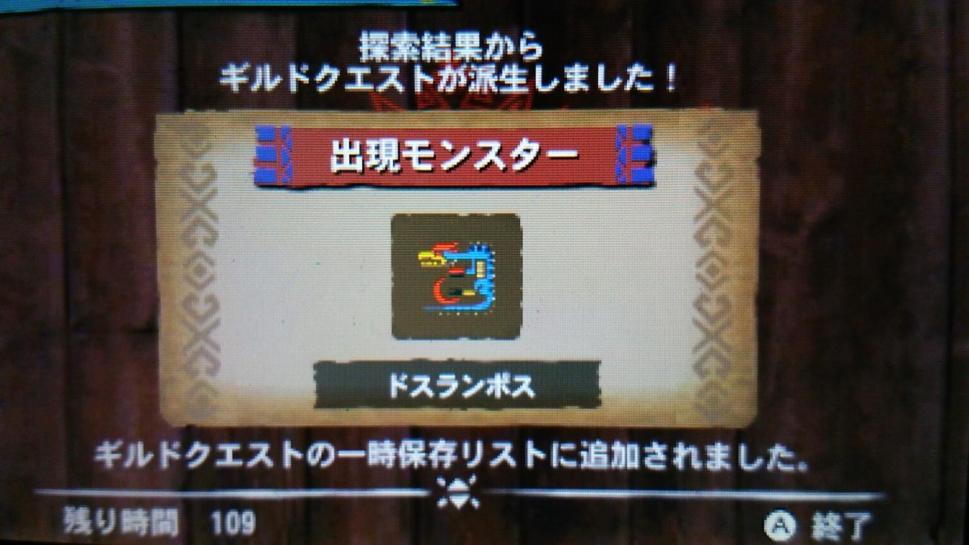 G4HM30_015.jpg