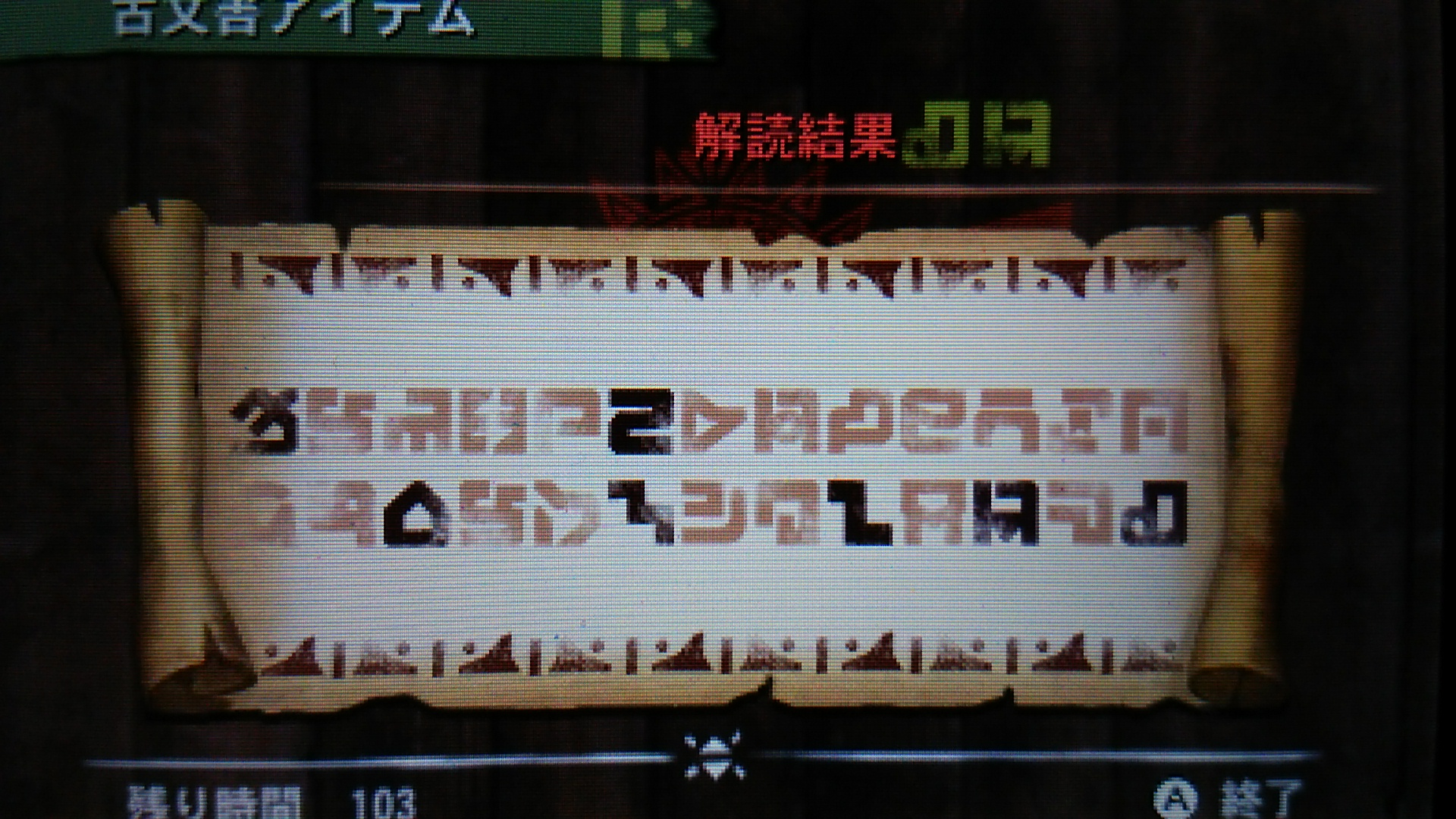 G4HM30_027.jpg