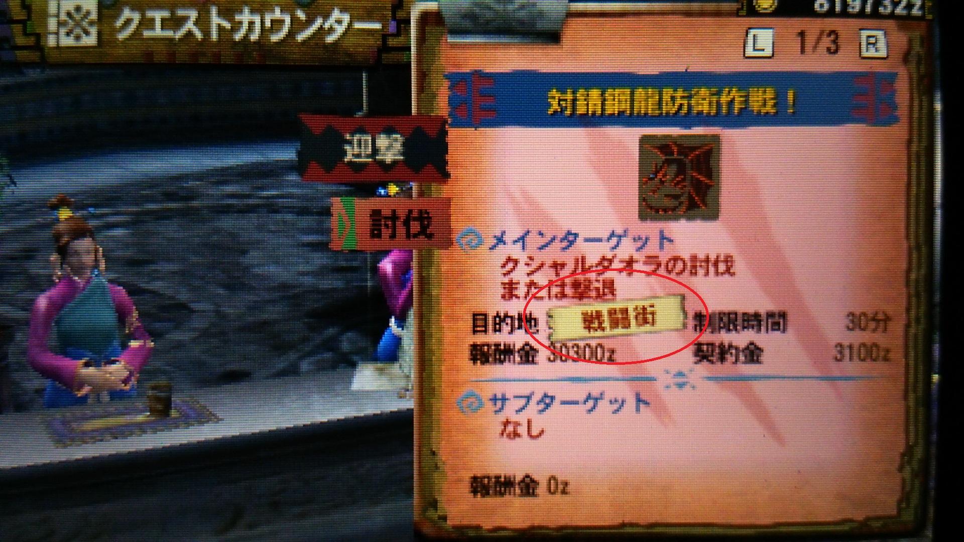 G4HM30_028.jpg