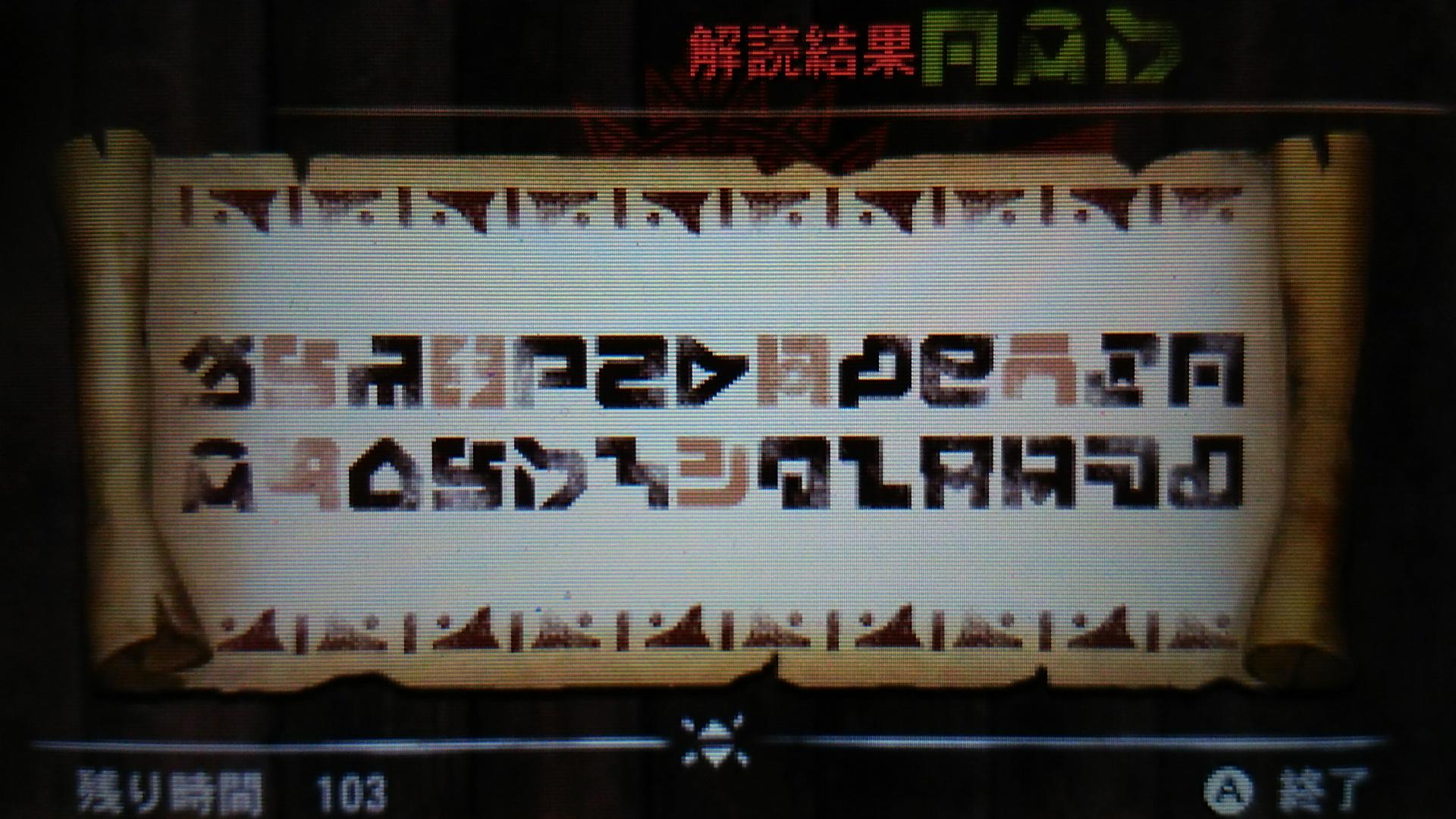 G4HM31_010.jpg