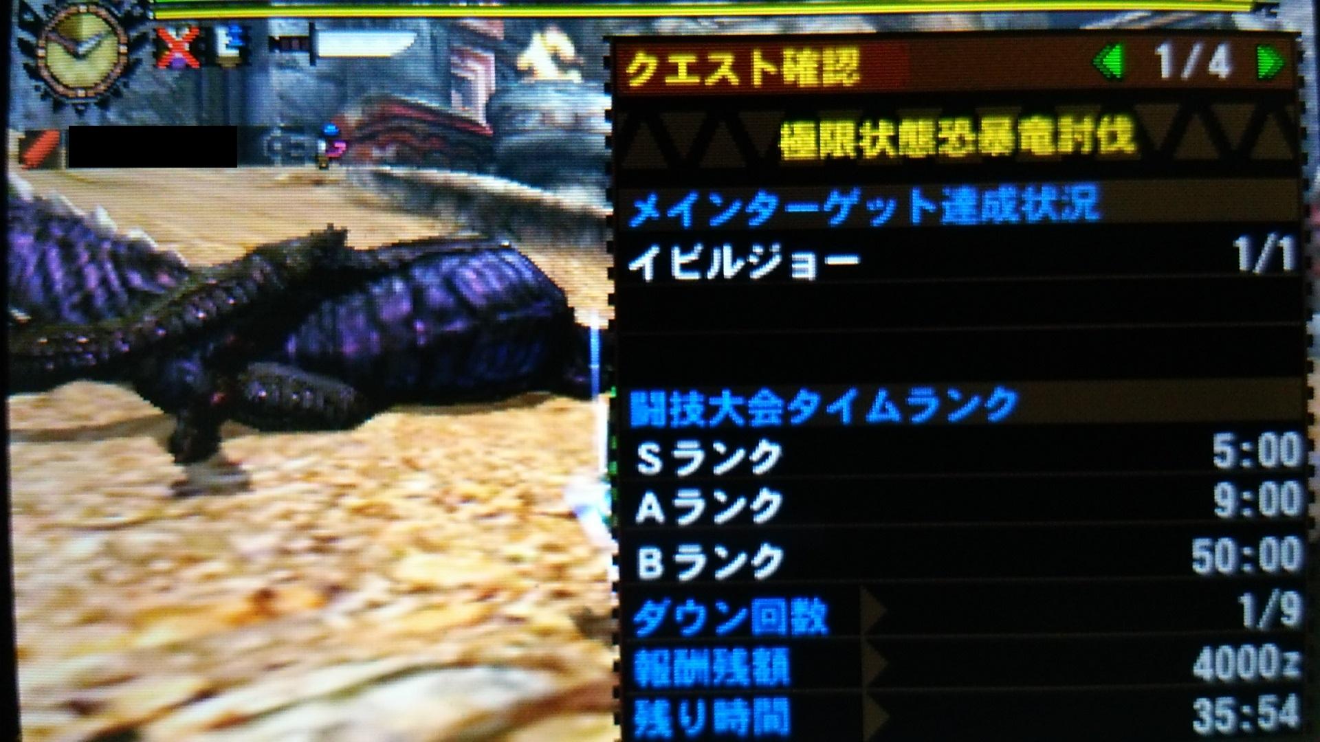 G4HM31_015.jpg