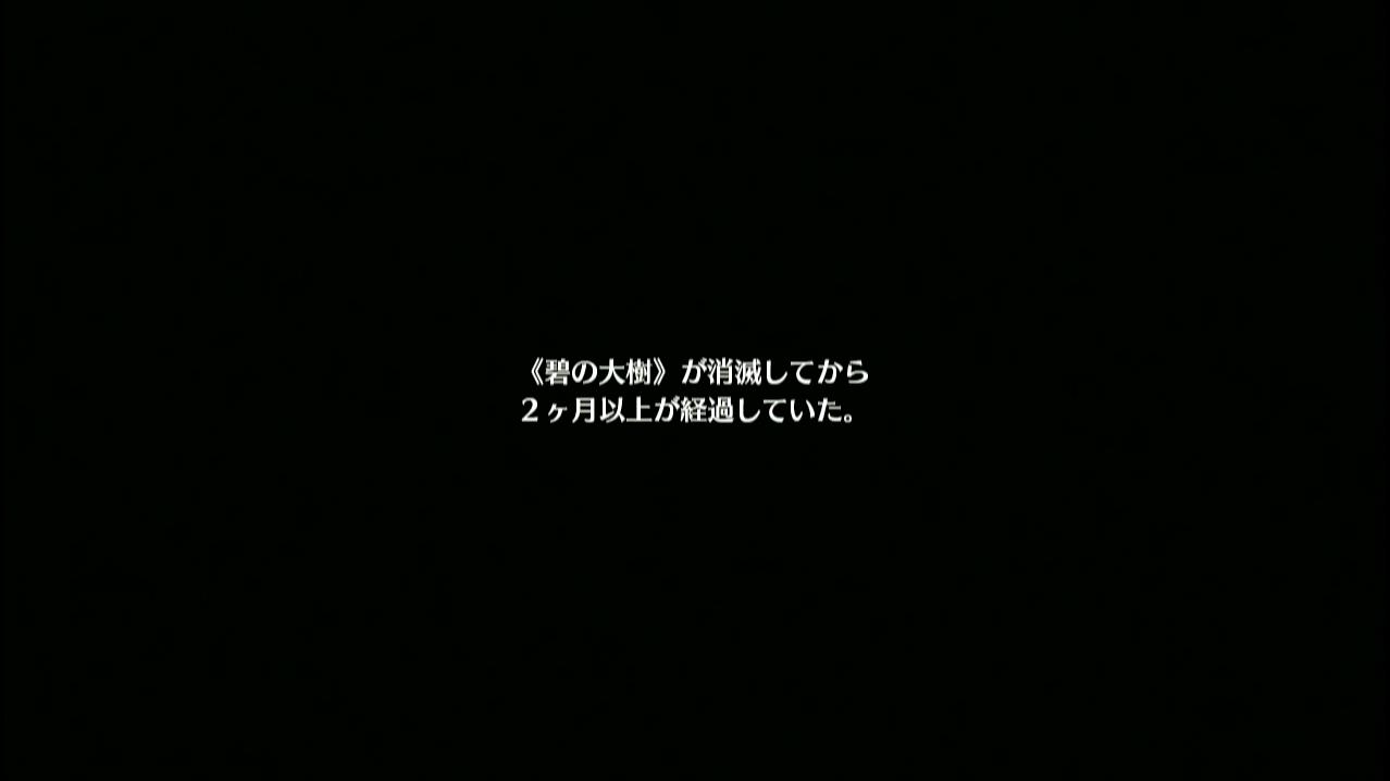 senkiseki2_10_022.jpg