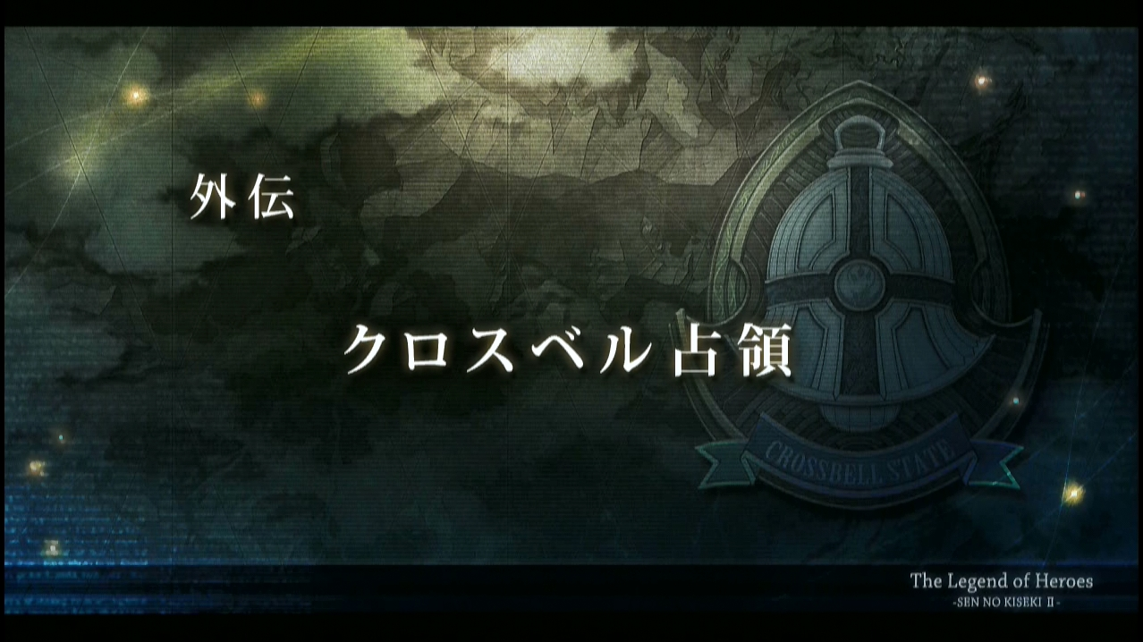 senkiseki2_10_027.jpg