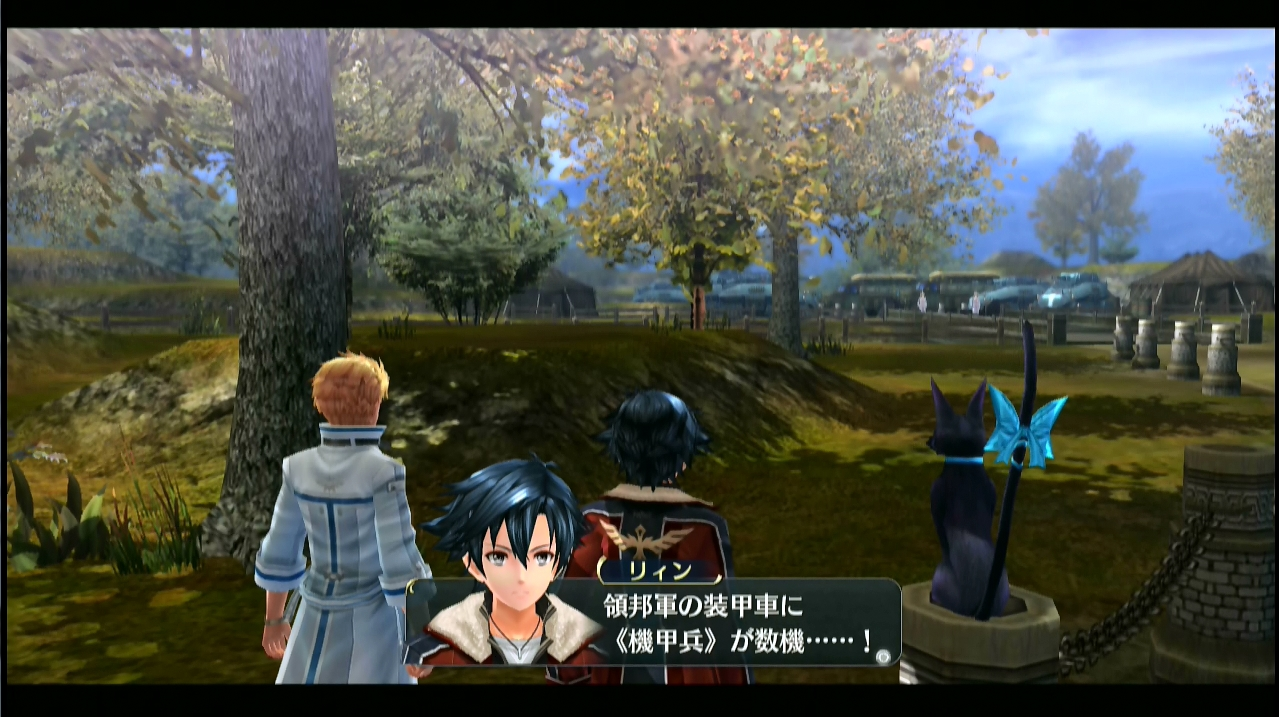 senkiseki2_2_010.jpg