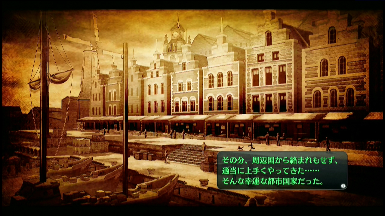 senkiseki2_5_006.jpg