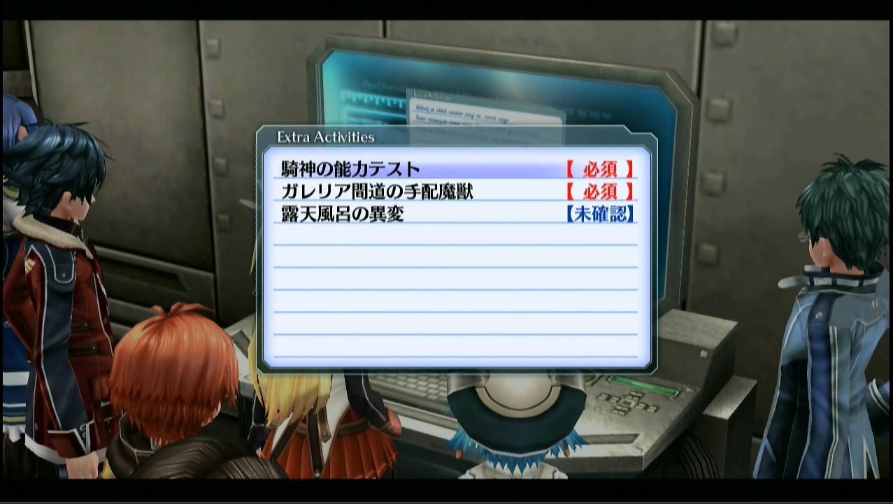 senkiseki2_7_001.jpg