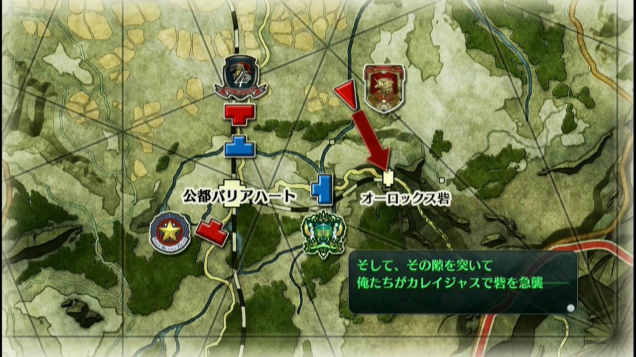senkiseki2_8_023.jpg