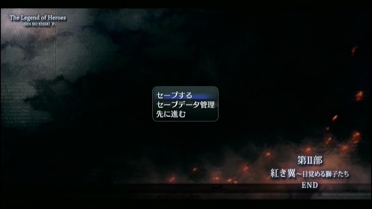 senkiseki2_9_033.jpg