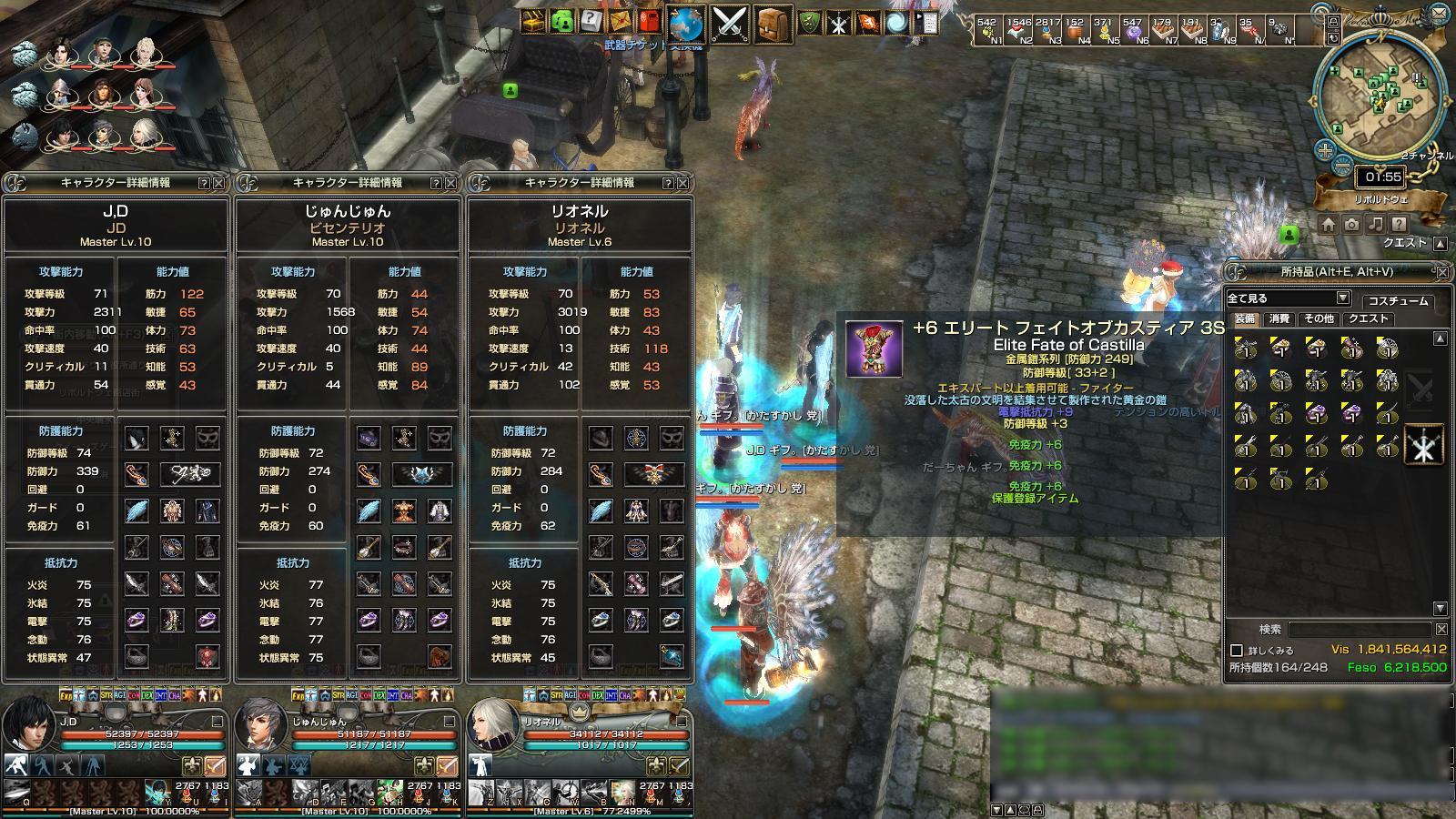 capture_20130824_015537_777.jpg