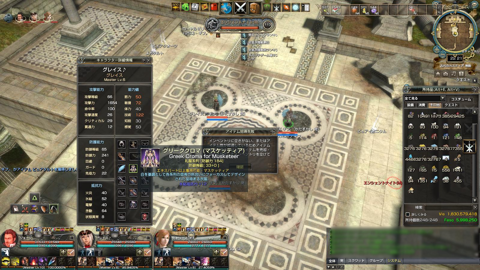 capture_20130825_222131_113.jpg