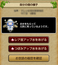 20131106131508ce7.png