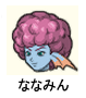 2014011413312270f.png