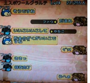 dq-5_convert_20130917235321.jpg