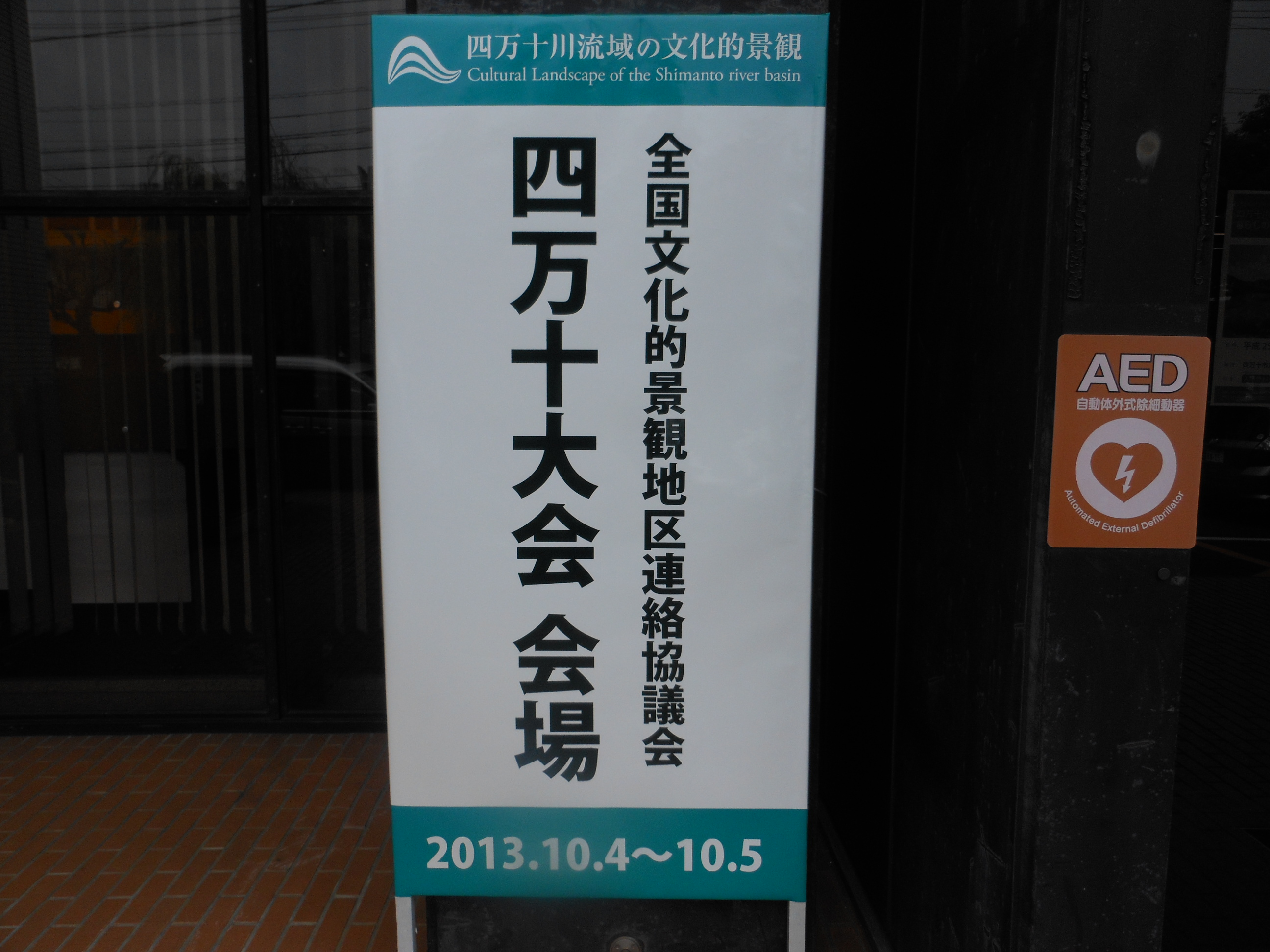DSCN5019.jpg