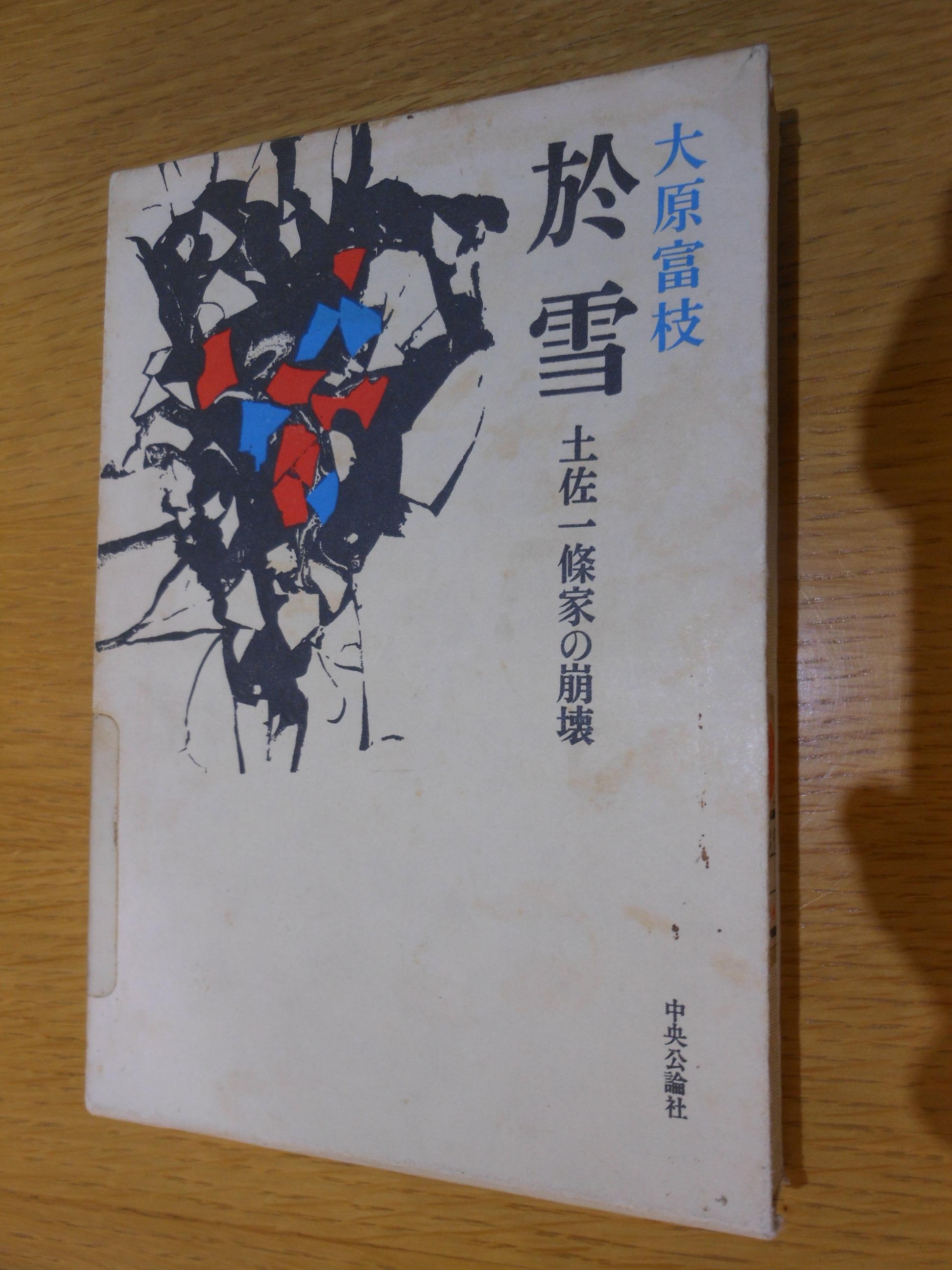 DSCN5676.jpg