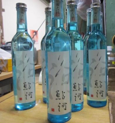 25鮎河2