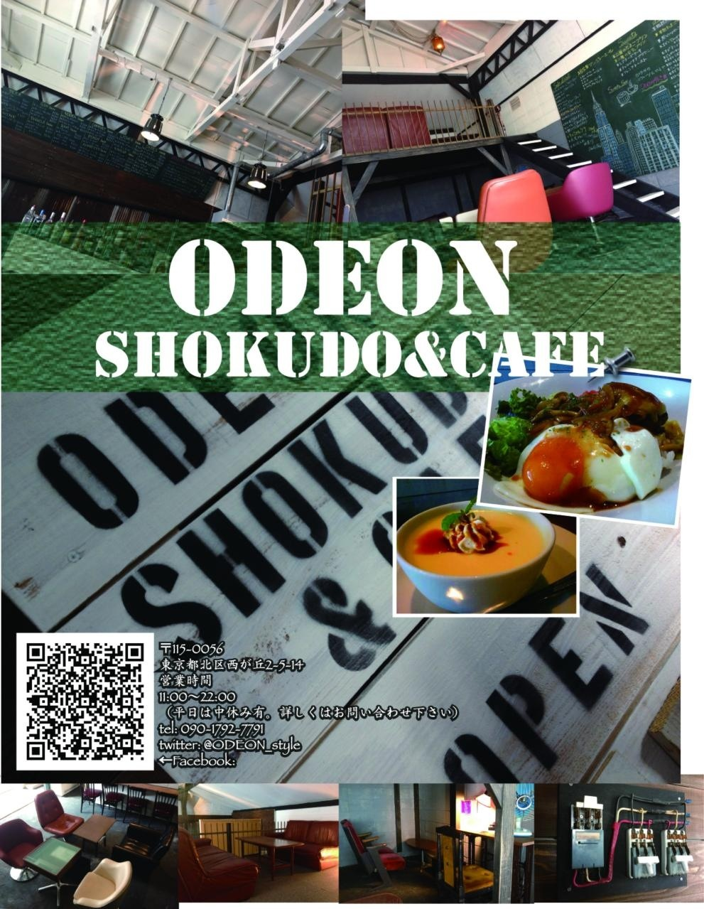 ODEON3.jpg