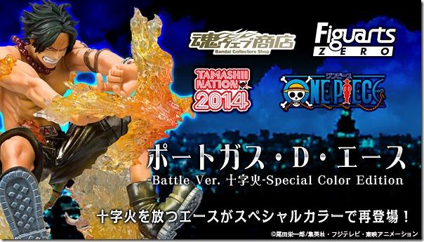 bnr_FZ_Ace-BattleVer-SCE_B01_fix