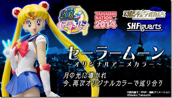 bnr_SHF_SailorMoon-OAC_B01_fix