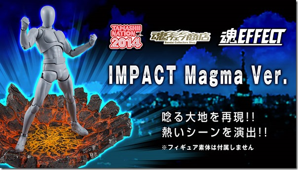 bnr_TE_Impact_MagmaVer_B01_fix