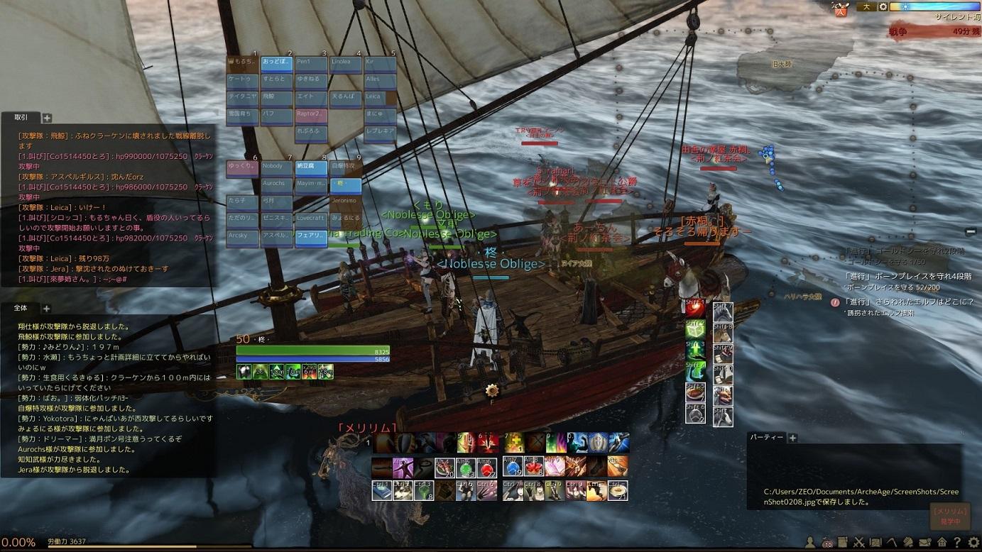 ScreenShot020901.jpg