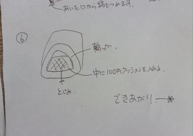 20131101131219400.jpg