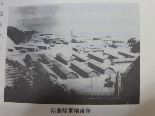 「似島検疫所」の画像検索結果