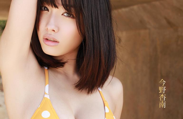 今野杏南 迫力ボディの綺麗なお姉さん