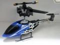 京商マイクロヘリコプター3モスキートエッジ