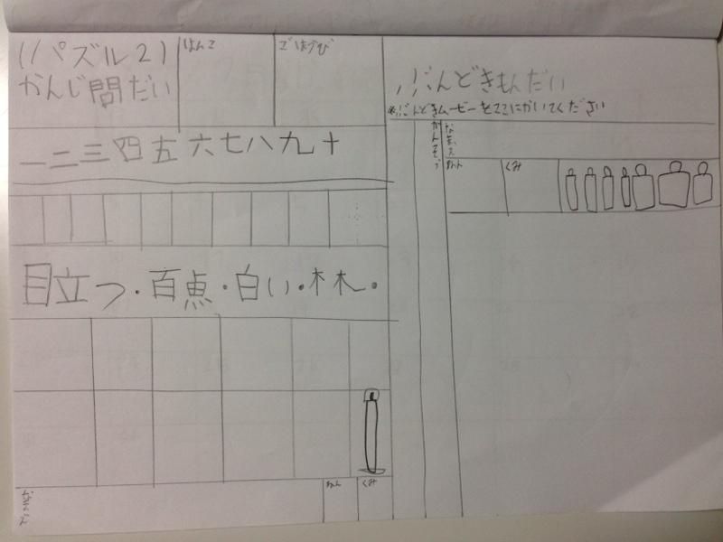 fc2blog_201402101337496d3.jpg
