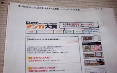 20131228233935ccc.jpg