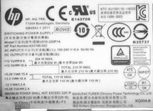 400-420jp_電源ユニット_02
