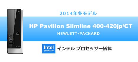 468x210_HP Pavilion Slimline 400-420jp_01b
