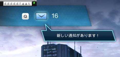 ゲーム中の画面左上の文字_s