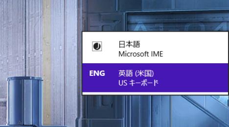 ゲーム中の画面左上の文字_言語切り替え_US