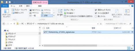 MotioninJoy_071001_signed.png