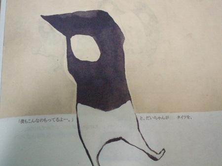 makkuro13.jpg