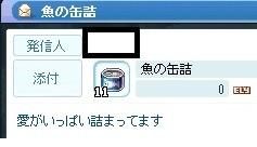 201308251129190e8.jpg