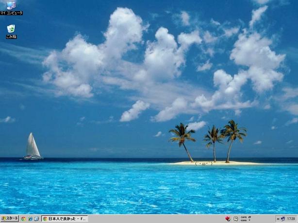 long_vacation.jpg