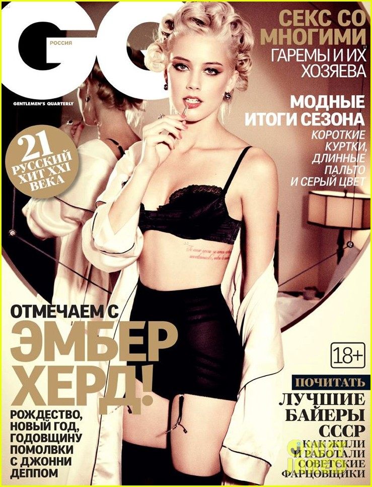 amber-heard-smokin-hot-lingerie-gq-russia-01.jpg