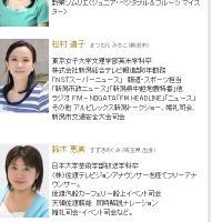松村道子さん