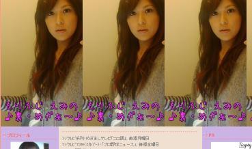森藤恵美の♪247~twenty4seven~♪