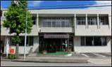 城南公民館
