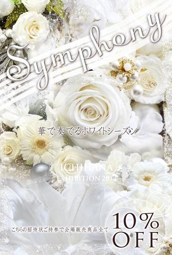 20141127195143f7c.jpg